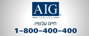 AIG phone number